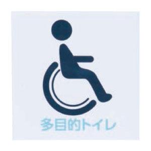 サイン No.4 車椅子 白 1箱5枚価格 ※メーカー取寄品 シロクマ NP-300-4