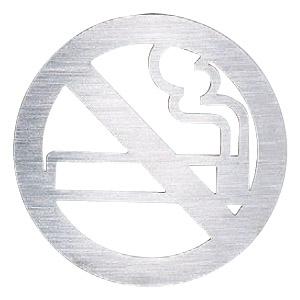 禁煙マーク ヘアーライン 1箱5枚価格 ※メーカー取寄品 シロクマ NS-353