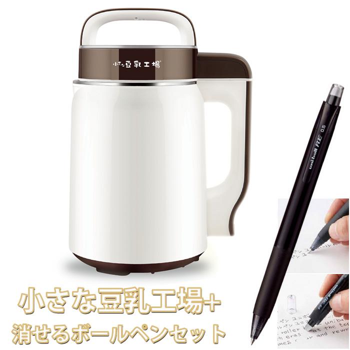 小さな豆乳工場 消せるボールペン付きセット 福農産業 DJ06P-DS901SG