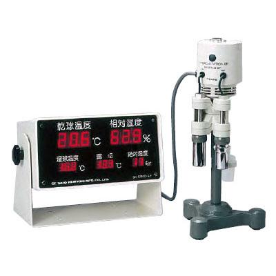 佐藤計量器 湿度測定器 ハイグロステーションSP SK-5RAD-SP ※メーカー直送品 7435-10