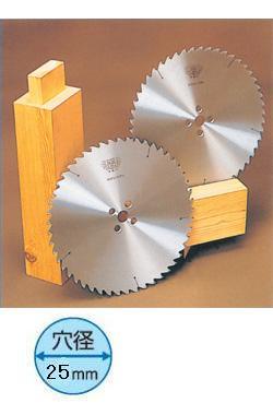 ツムラ 角鳩 ホゾ取チップソー マキタ用 380mm×2.6×50P 縦挽 両側 左右セット 2枚価格