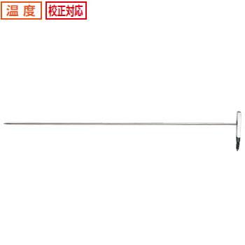 佐藤計量器 堆肥用センサ MC-K7108 ※取寄品 8250-67