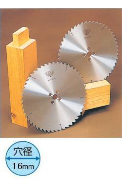 ツムラ 角鳩 ホゾ取チップソー マキタ用 235mm×2.2×40P 縦挽 両側 左右セット 2枚組価格
