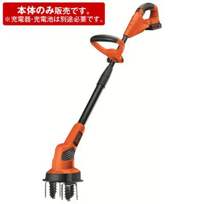 ブラック&デッカー ミニ耕運機・除草機(本体のみ) LGC120BN-JP