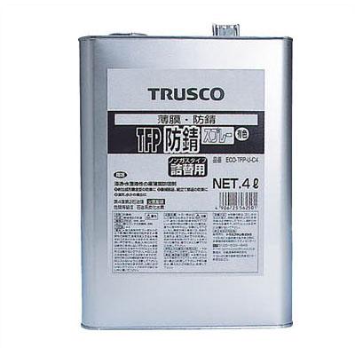 トラスコ TFP防錆剤 4L 緑(1缶価格) ECO-TFP-U-C4