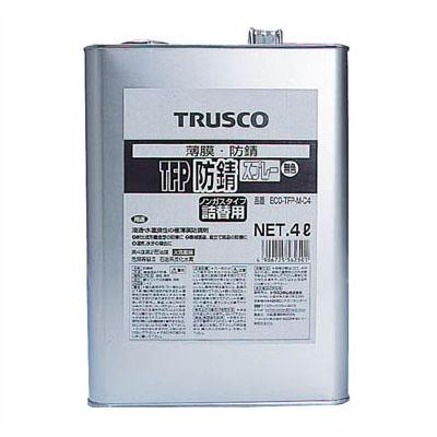 トラスコ TFP防錆剤 4L 透明(1缶価格) ECO-TFP-M-C4