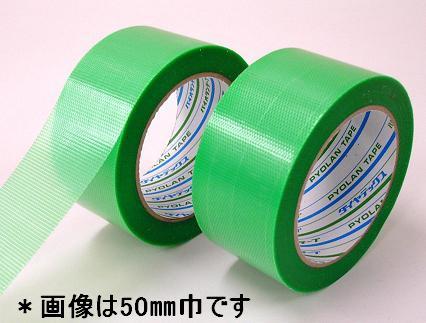 パイオラン 養生テープ 緑 175mm×25m 特注品 3箱/18巻 ダイヤテックス Y-09-GR
