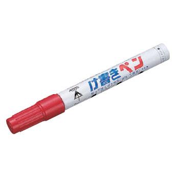 け書きペン(削って使えるけ書きペン)青(50本価格) 未来工業 KPT-2A