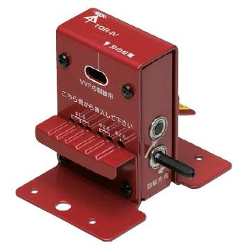 トリッパー IV(IV線の皮むき器)(1個価格) 未来工業 TOR-IV