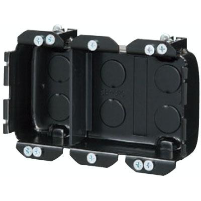 小判穴ホルソー用パネルボックス(鉄製)3ヶ用(セパレーター付)(10個価格) 未来工業 SBP-3FG