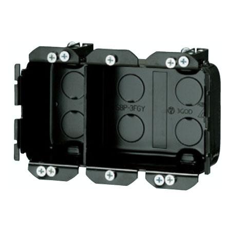 未来工業 小判穴ホルソー用パネルボックス(鉄製)深形 3ヶ用(セパレーター付)(10個価格) SBP-3FGY