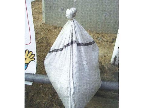 萩原工業 スーパーUV土のう袋(200枚)【耐候年数2年・国産品】