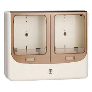 電力量計ボックス(バイザー付)2個用 ブラック×シャンパンゴールド(5個価格) 未来工業 WPN-2WVK-Z
