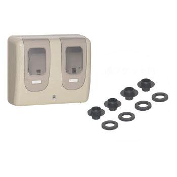 電力量計ボックス(隠ぺい型)2個用 ミルキーホワイト(3個価格) 未来工業 WPR-3WM