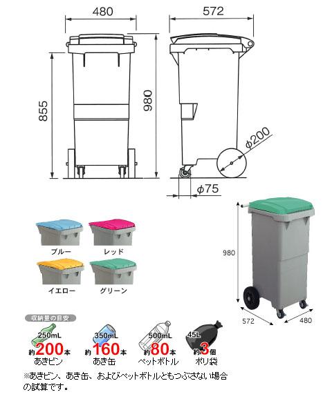 セキスイ リサイクルカート#110 搬送型 イエロー※メーカー直送品 RCN11HY