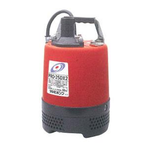 一般工事排水用水中ポンプ 50Hz メーカー直送品代引不可 ツルミポンプ PRO-25DX2