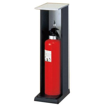 神栄ホームクリエイト 消火器ボックス(据置型)消火器10型用 ※メーカー直送品 SK-FEB-6