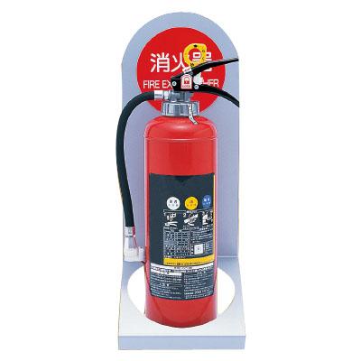 神栄ホームクリエイト 消火器ボックス(据置型)消火器10型用 ※メーカー直送品 SK-FEB-97
