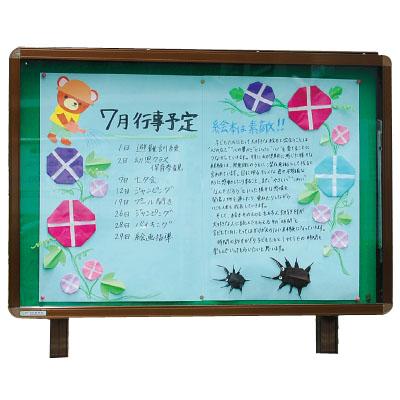 神栄ホームクリエイト アルミ屋外掲示板(オープン型・シルバー)930×1230×70 レザーグリーン 受注生産品 メーカー直送品 代引不可 SK-8041N-2-SLC