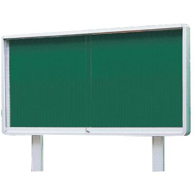 神栄ホームクリエイト アルミ屋外掲示板(ブロンズ)930×1830×110 LED付 レザーグリーン 受注生産品 メーカー直送品 代引不可 SK-2060-2-BC