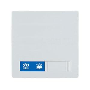 神栄ホームクリエイト 室名札サイン(平付型)無地 白 200×200×9 ※メーカー直送品 SK-PS-2LR