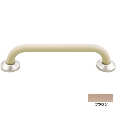 神栄ホームクリエイト 補助手摺(樹脂被覆付)外径34×600×90 ブラウン Bタイプ ※メーカー直送品 SK-290RJ-6090