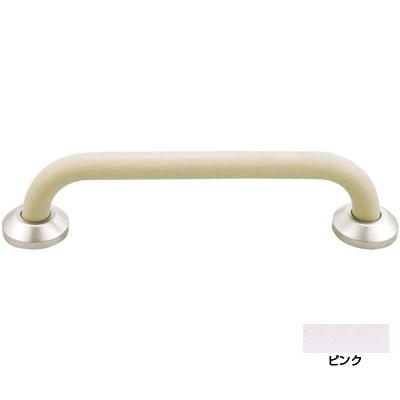 神栄ホームクリエイト 補助手摺(樹脂被覆付)外径34×350×90 ピンク Dタイプ ※メーカー直送品 SK-290RJ-3590