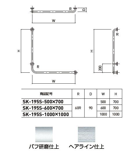 外径38×1000×1000 ヘアライン SK-195S-1000x1000 ※メーカー直送品 左勝手 L型握りバー 神栄ホームクリエイト Dタイプ