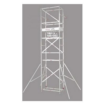 パイプ製足場ハッスルタワー2段セット(全高:4.33~4.63m)【メーカー直送品?代引不可】
