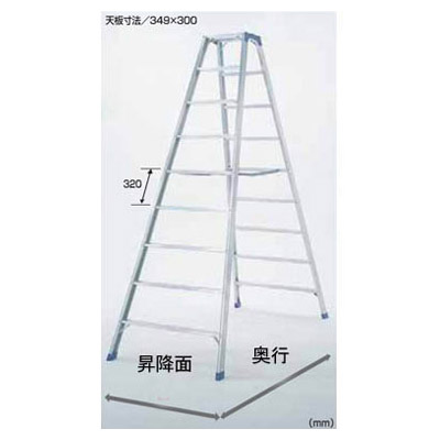 PICA 専用脚立 BM(天板高さ:3.00m)【メーカー直送品・代引不可】 BM-A300