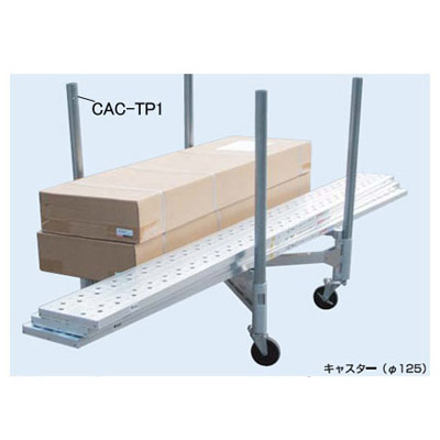 PICA アルミパイプセット(2本入り)メーカー直送品・代引不可 CAC-TP1
