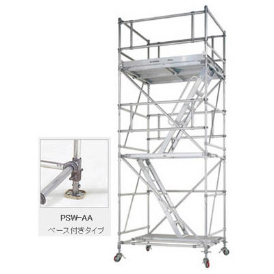 PICA パイプ製足場(ステアウェイタイプ)3段セット 全高6.50~6.73m メーカー直送代引不可 PSW-15018-3AA