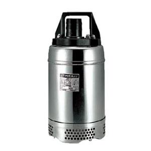 耐食用ステンレス製水中ハイスピンポンプ SQ型 非自動形 口径50mm 0.4KW 三相200V メーカー直送品代引不可 ツルミポンプ 50SQ2.4