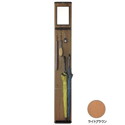 森村金属 収納ラックeBOARD(イーボード)Aタイプ ライトブラウン※メーカー直送品