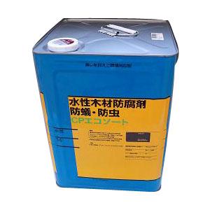 ケミプロ化成 CPエコソート 14L ブラック 2缶 ※メーカー直送品代引不可