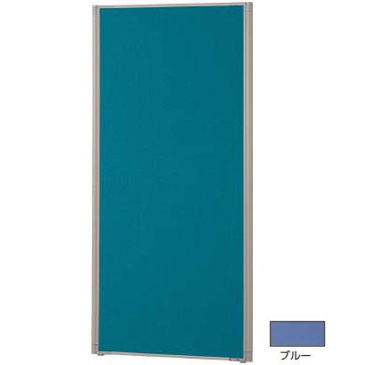 トラスコ ローパーティション 全面布張り W800×H1465 ブルー ※メーカー直送品 TLP-1508A-B