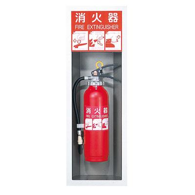 ナスタ 消火器ボックス(全埋込)L扉付 シルバーグレー※メーカー直送品 FE111-SG