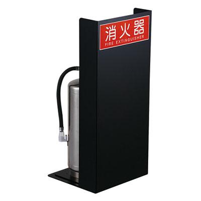 ナスタ 消火器ボックス(据置)Lタイプ ブラック※メーカー直送品 FEF01F-L-BK