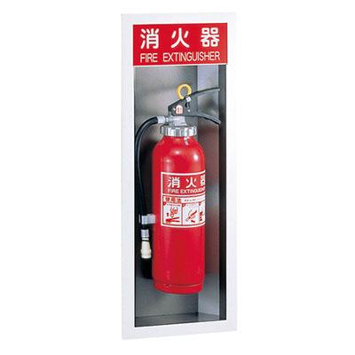 ナスタ 消火器ボックス(半埋込)M型 シルバーグレー※受注生産品※メーカー直送品 FEH201-SG