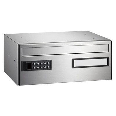 ナスタ 集合郵便受箱 前入前出 可変プッシュボタン錠 ※メーカー直送品 MB809S-PK