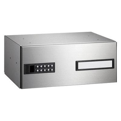 ナスタ 集合郵便受箱 前入後出 可変プッシュボタン錠 ※メーカー直送品 MB819S-PK
