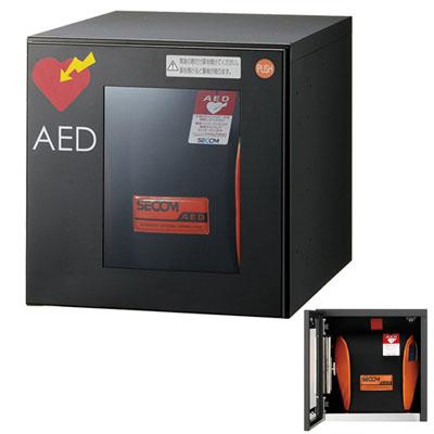 ナスタ AEDボックス 扉色白 ※受注生産品※メーカー直送品 TLJ360-FED-W
