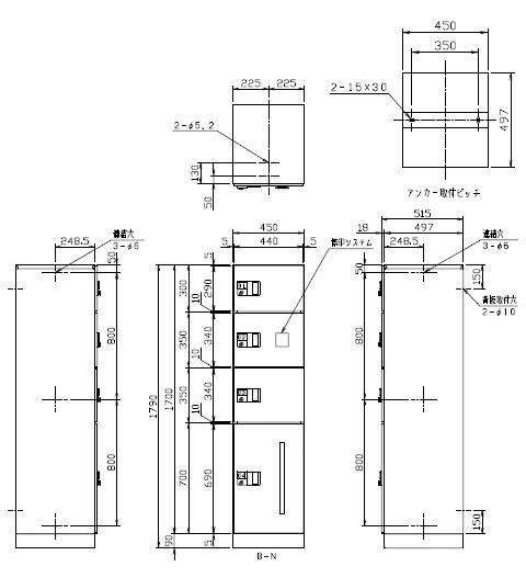 デリバリーボックス(メカ式)宅配W450 ステンレス扉Bユニット ※受注生産品※メーカー直送品 ナスタ TLK450-SB