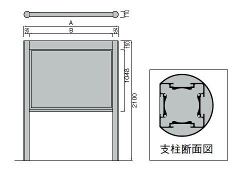 ナスタ自立案内板アルミ2100×1950×1760※受注生産品※メーカー直送品TS-DI7619A