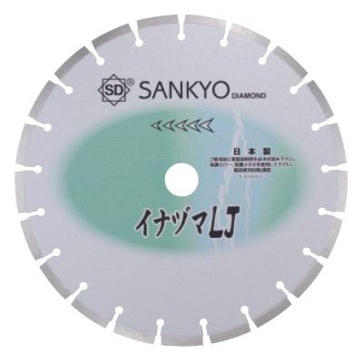 三京ダイヤモンド イナヅマLJ 250×2.4×6.0×25.4 LJ-10PE