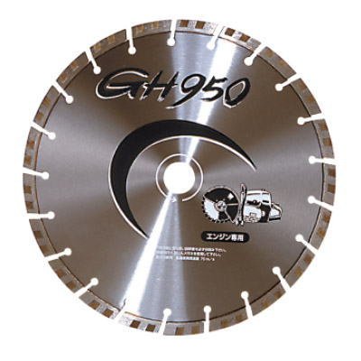 公式サイト 308×3.0×8.0×25.4 LC-GH12:大工道具・金物の専門通販アルデ コンクリート切断用 三京ダイヤモンド GH950-DIY・工具