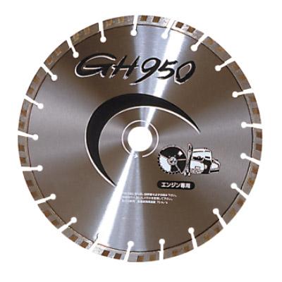 三京ダイヤモンド GH950 コンクリート切断用 358×3.2×8.0×22.0 LC-GH14