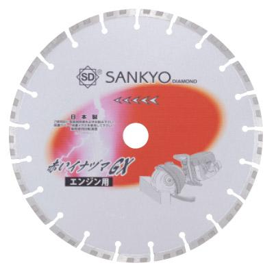三京ダイヤモンド 赤いイナヅマGX 307×2.8×6.0×20.0 LC-GX12