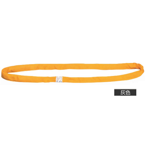 H.H.H.(スリーエッチ) ラウンドスリング N型(エンドレスタイプ)灰色 N0.5ton×5m ※取寄せ品