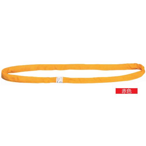 H.H.H.(スリーエッチ) ラウンドスリング N型(エンドレスタイプ)赤色 N5ton×4.5m ※取寄せ品